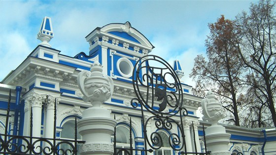 Афиша театра юного зрителя пермь винник концерт киев 2017 билеты