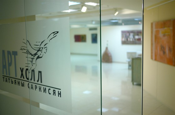 Фото галерея Арт-холл Татьяны Саркисян