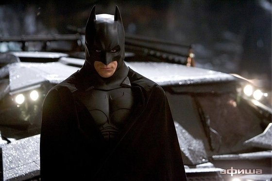 Бэтмен: Начало смотреть фото