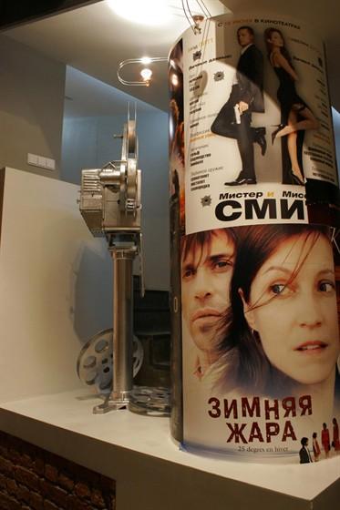 Фото кинотеатр Киноклуб «Кадр»