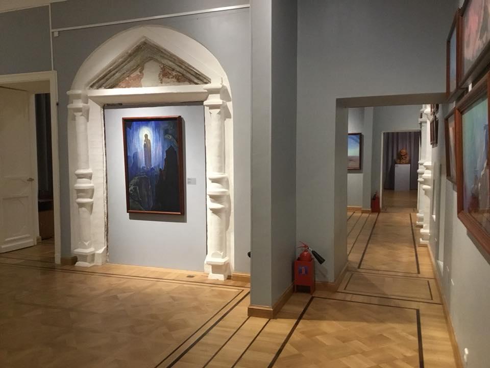 Фото музей Рерихов. Филиал музея Востока