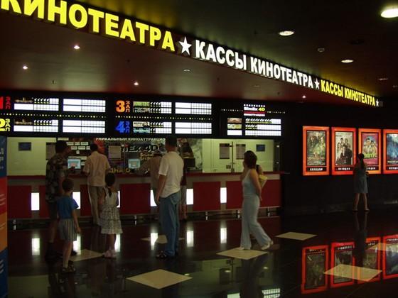 Афиша плазы кино где купить билеты на концерт океана эльзы