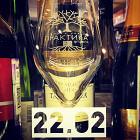 "22 февраля вина Tarapaca ""unlimited"" по цене 1000 руб./чел."