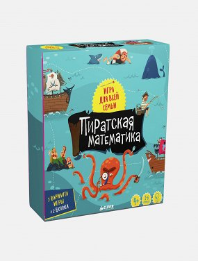 Игра-контруктор «Пиратская математика»