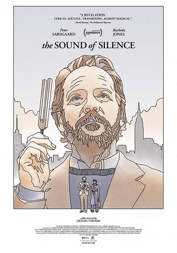 Постер Звук тишины