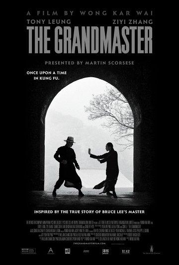 Постер Великий мастер
