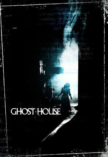 Постер Дом призраков