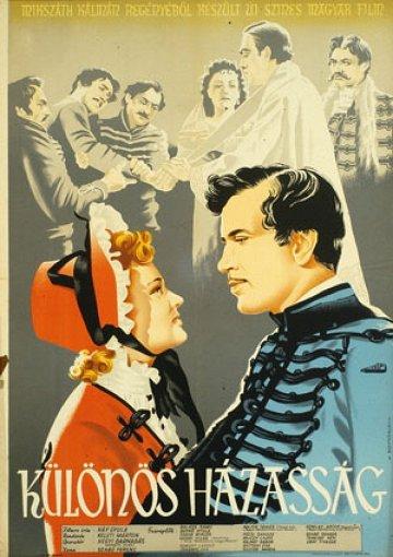 Постер Странный брак