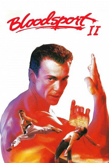 Постер Кровавый спорт-2