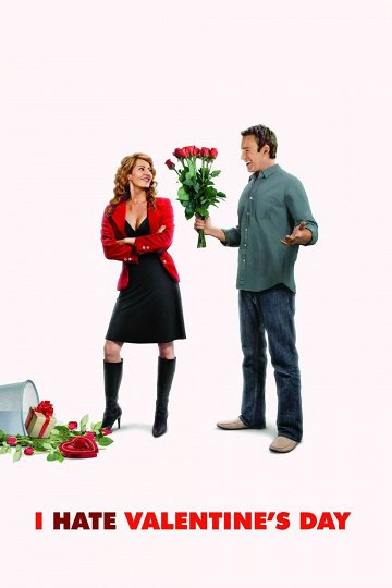 Постер Я ненавижу День святого Валентина