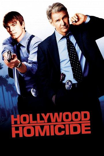 Постер Голливудские копы