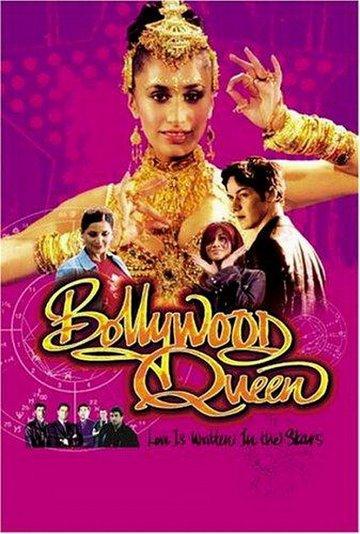 Постер Королева болливуда