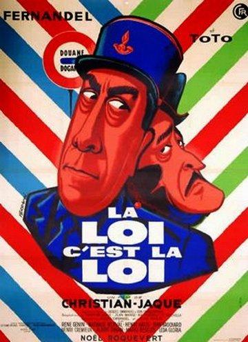 Постер Закон есть закон