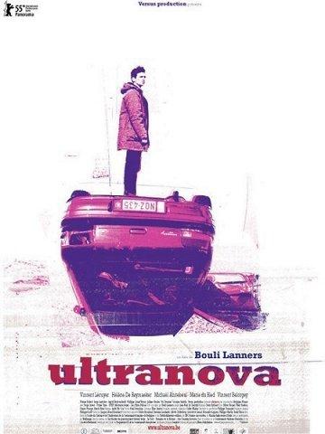 Постер Ультранова