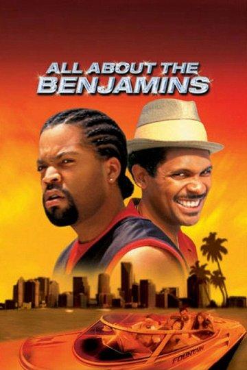 Постер Все о Бенджаминах