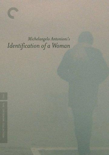 Постер Идентификация женщины