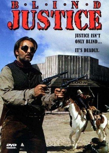 Постер Слепое правосудие