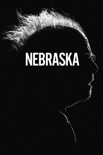 Постер Небраска