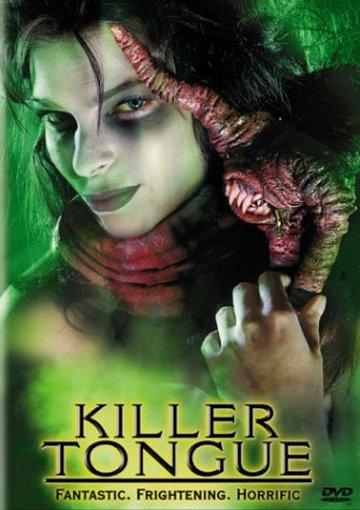 Постер Язык-убийца