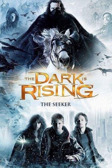 Постер Восход тьмы