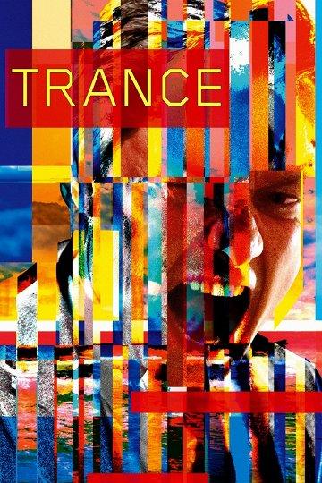 Постер Транс