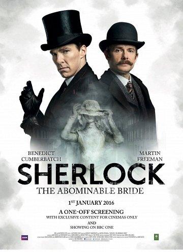 Постер Шерлок: Безобразная невеста