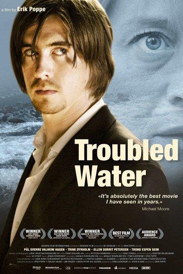 Постер Мутная вода
