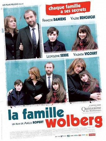 Постер Семья Вольберг