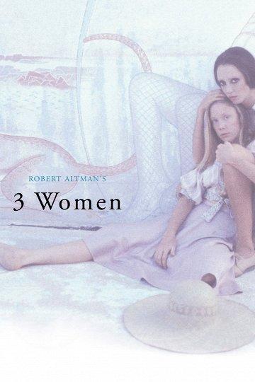 Постер 3 женщины