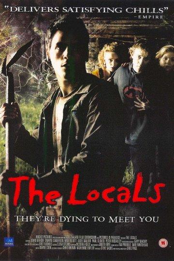 Постер Местные