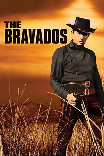 Постер Бравадос