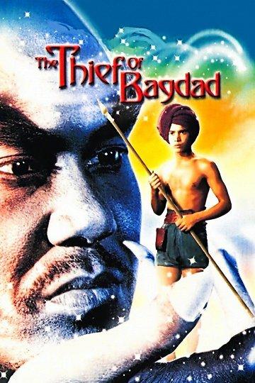 Постер Багдадский вор