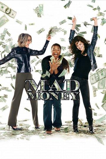 Постер Шальные деньги