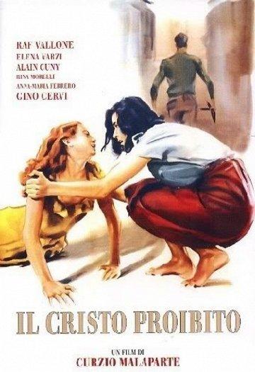Постер Запрещенный Христос