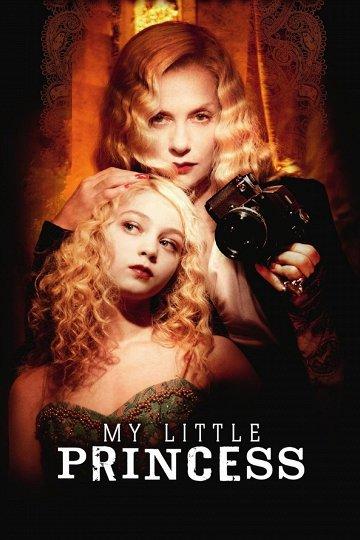 Постер Моя маленькая принцесса