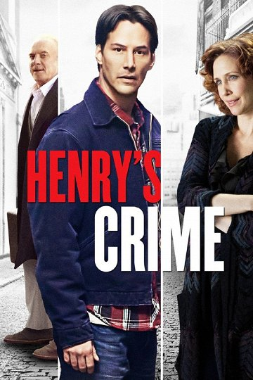 Постер Криминальная фишка от Генри
