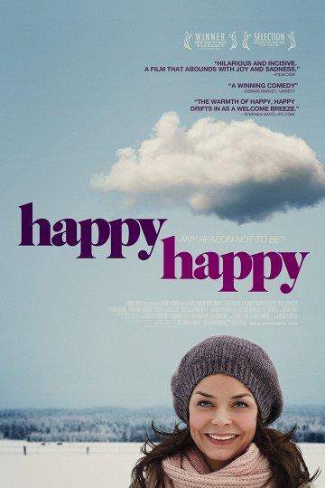 Постер Безумно счастливы