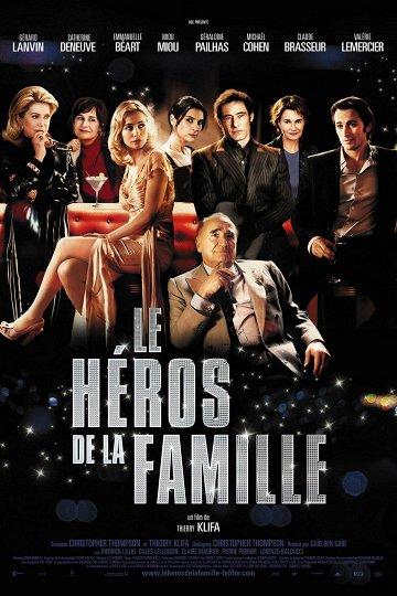 Постер Герой семьи