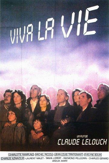 Постер Да здравствует жизнь!