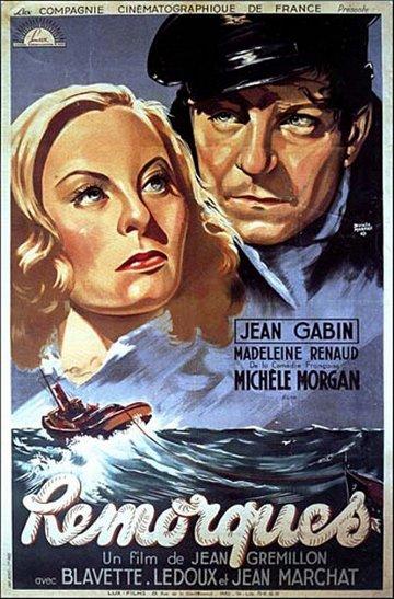 Постер Буксиры