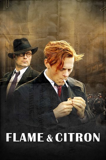 Постер Пламя и Цитрон