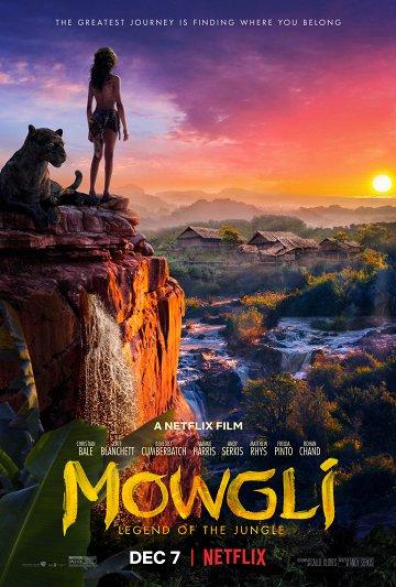Постер Маугли