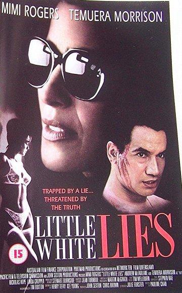 Постер Маленькая белая ложь