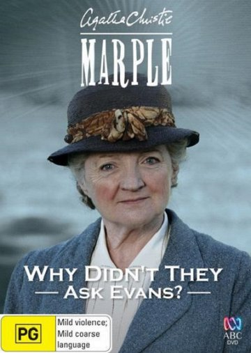 Постер Мисс Марпл: Почему не спросили Эванс?