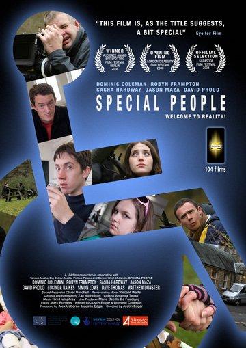 Постер Особые люди