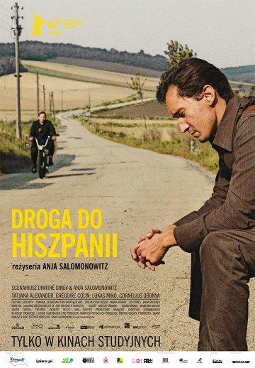 Постер Испания