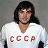 Иван Болотин
