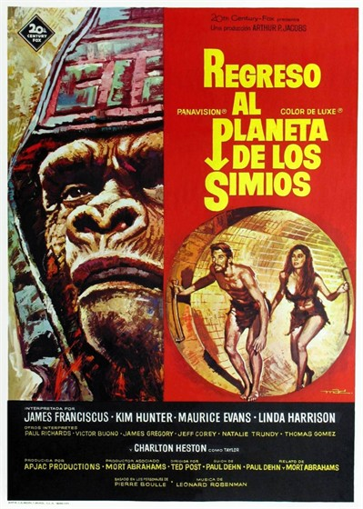Под планетой обезьян (Beneath the Planet of the Apes)