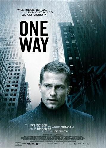 В одну сторону (One Way)