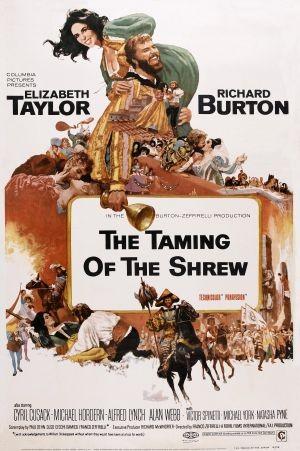 Укрощение строптивой (The Taming of the Shrew)